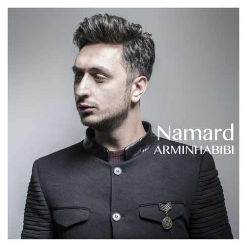 http://dl.rasanejavan.ir/RadioJavan%201395/Esfand%2095/05/Armin-Habibi---Namard.jpg