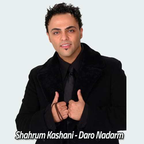 http://dl.rasanejavan.ir/RadioJavan%201395/Esfand%2095/10/shahrum.jpg