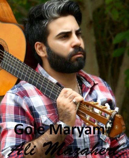 http://dl.rasanejavan.ir/RadioJavan%201395/Farvardin%2095/08/d5pp_gole_maryam.jpg