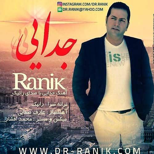 http://dl.rasanejavan.ir/RadioJavan%201395/Mehr%2095/01/ranik.jpg