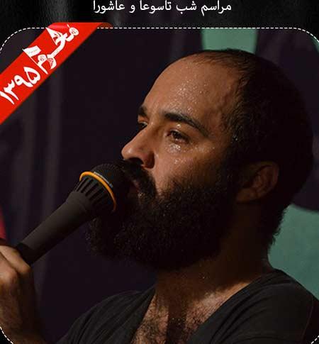 http://dl.rasanejavan.ir/RadioJavan%201395/Mehr%2095/22/Abdolreza-Helali---Shabe-Ashora-Moharram95.jpg