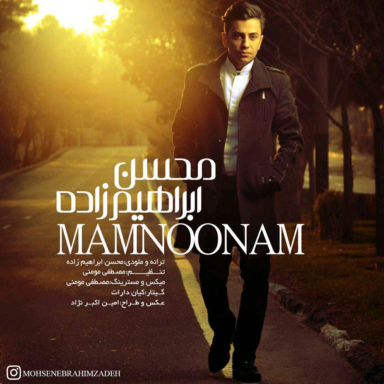 http://dl.rasanejavan.ir/RadioJavan%201395/Mordad%2095/10/Mohsen%20Ebrahimzadeh%20-%20Mamnonam.jpg