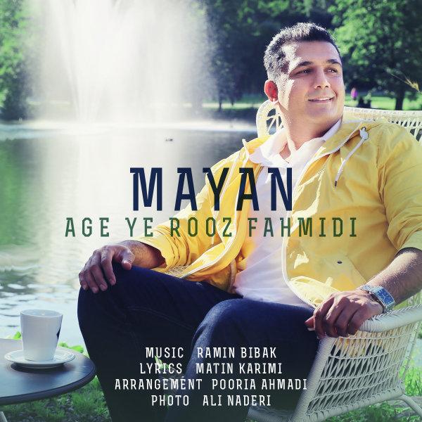 http://dl.rasanejavan.ir/RadioJavan%201395/Mordad%2095/16/Mayan-Age-Ye-Rooz-Fahmidi.jpg
