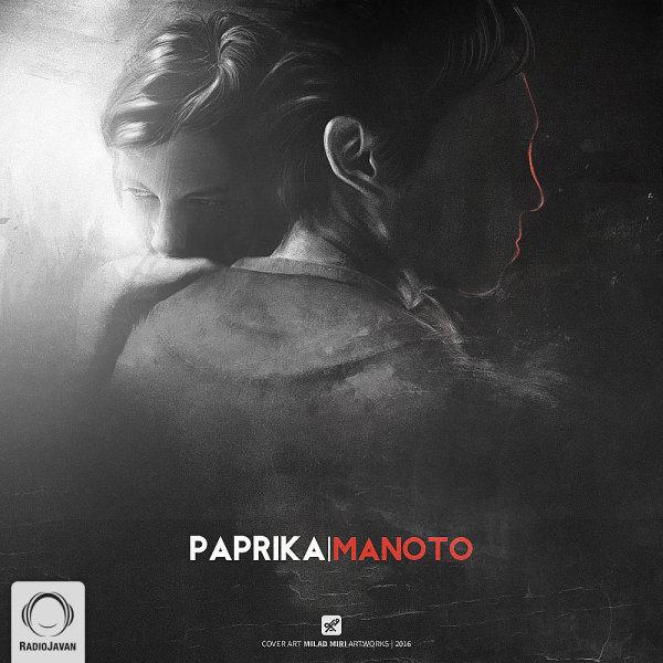 http://dl.rasanejavan.ir/RadioJavan%201395/Mordad%2095/16/Paprika-Manoto.jpg