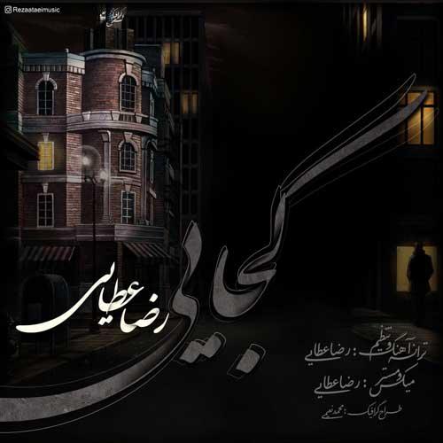 http://dl.rasanejavan.ir/RadioJavan%201395/Mordad%2095/18/Reza-Ataei.jpg