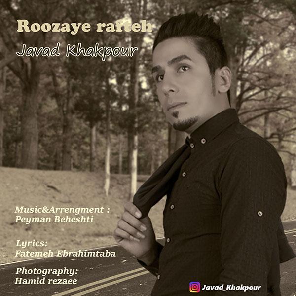 http://dl.rasanejavan.ir/RadioJavan%201395/Mordad%2095/27/n/Javad%20Khakpour%20-%20Roozaye%20Rafte.jpg