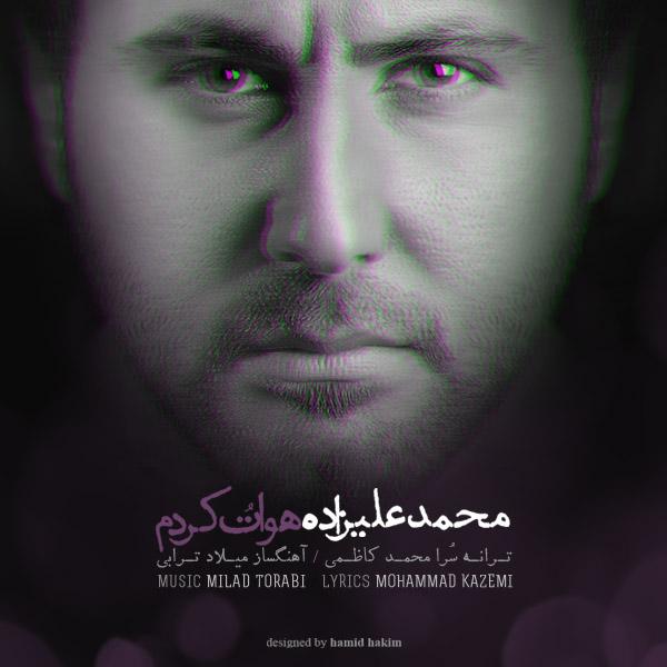 http://dl.rasanejavan.ir/RadioJavan%201395/Ordibehesht%2095/01/alizadehhhh-org.jpg