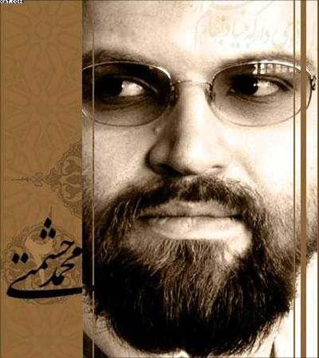http://dl.rasanejavan.ir/RadioJavan%201395/Ordibehesht%2095/03/qiac_mohammad_heshmati_ettefaghe_shirin_avaz_music.jpg