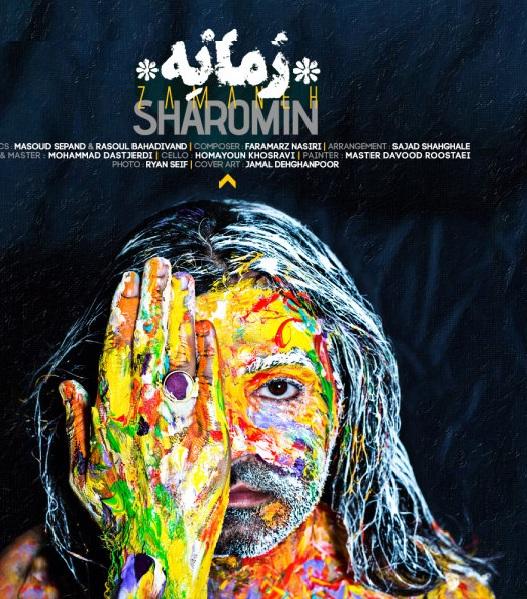 http://dl.rasanejavan.ir/RadioJavan%201395/Shahrivar%2095/01/Sharomin%20-%20Zamaneh.jpg