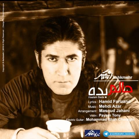 http://dl.rasanejavan.ir/RadioJavan%201395/Shahrivar%2095/02/n/147196309765068693ashkmehr-haalam-bade.jpg