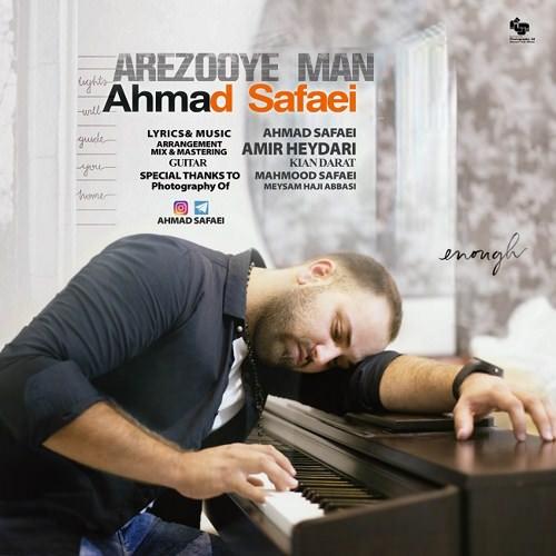 http://dl.rasanejavan.ir/RadioJavan%201395/Shahrivar%2095/15/Ahmad-Safaei-Arezoye-Man-1.jpg