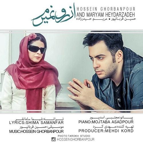 http://dl.rasanejavan.ir/RadioJavan%201395/Shahrivar%2095/17/Hossein-Ghorbanpour-Az-Roo-Nemiram-Ft-Maryam-Heydarzadeh-2.jpg