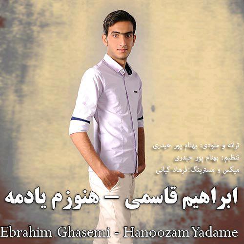 http://dl.rasanejavan.ir/RadioJavan%201395/Shahrivar%2095/19/cover.jpg