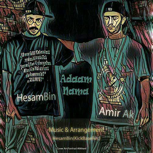 http://dl.rasanejavan.ir/RadioJavan%201395/Shahrivar%2095/20/adam%20nama.jpg