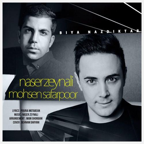 http://dl.rasanejavan.ir/RadioJavan%201395/Shahrivar%2095/23/n/Naser-Zeynali-Biya-Nazdiktar-Ft-Mohsen-Safarpoor-1.jpg
