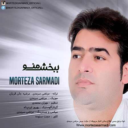 http://dl.rasanejavan.ir/RadioJavan%201395/Shahrivar%2095/24/Bebakhsh-Mano.jpg