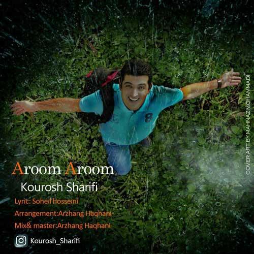 http://dl.rasanejavan.ir/RadioJavan%201395/Shahrivar%2095/24/Kourosh-Sharifi1.jpg