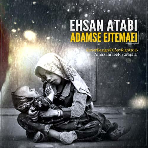 http://dl.rasanejavan.ir/RadioJavan%201395/khordad%2095/17/Ehsan.jpg