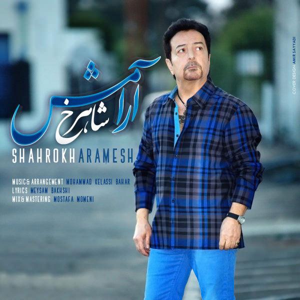 http://dl.rasanejavan.ir/RadioJavan%201395/khordad%2095/30/Shahrokh%20-%20Aramesh.jpg