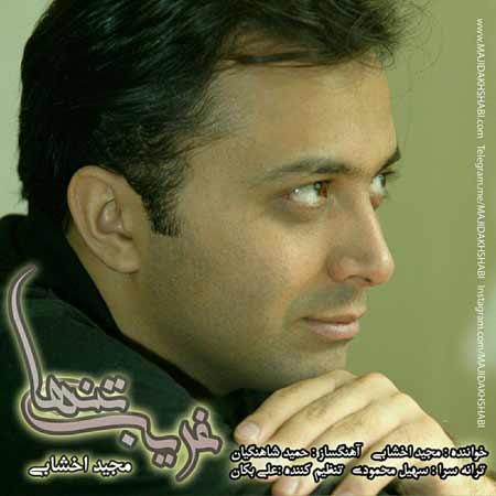 http://dl.rasanejavan.ir/RadioJavan%201395/tir%2095/07/eiba_majid-akhshabi---gharibe-tanha.jpg