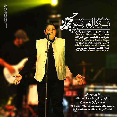 http://dl.rasanejavan.ir/RadioJavan%201395/tir%2095/10/n/mohammmad.jpg