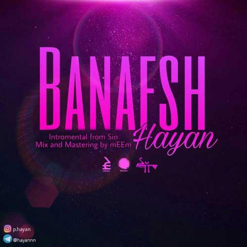 http://dl.rasanejavan.ir/RadioJavan%201396/Aban%2096/11/Banafsh.jpg