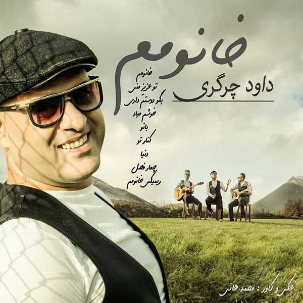 http://dl.rasanejavan.ir/RadioJavan%201396/Azar%2096/21/Davood-Chargari---Khanoomam.jpg
