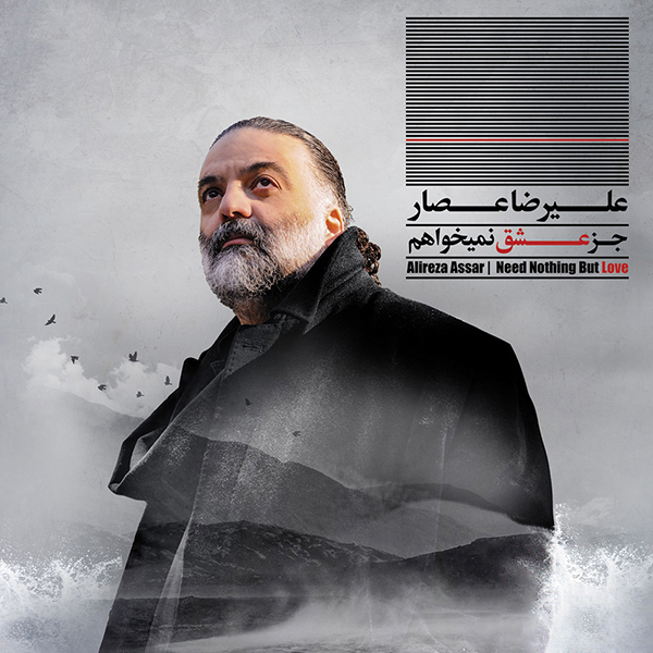 http://dl.rasanejavan.ir/RadioJavan%201396/Azar%2096/29/Assar.jpg
