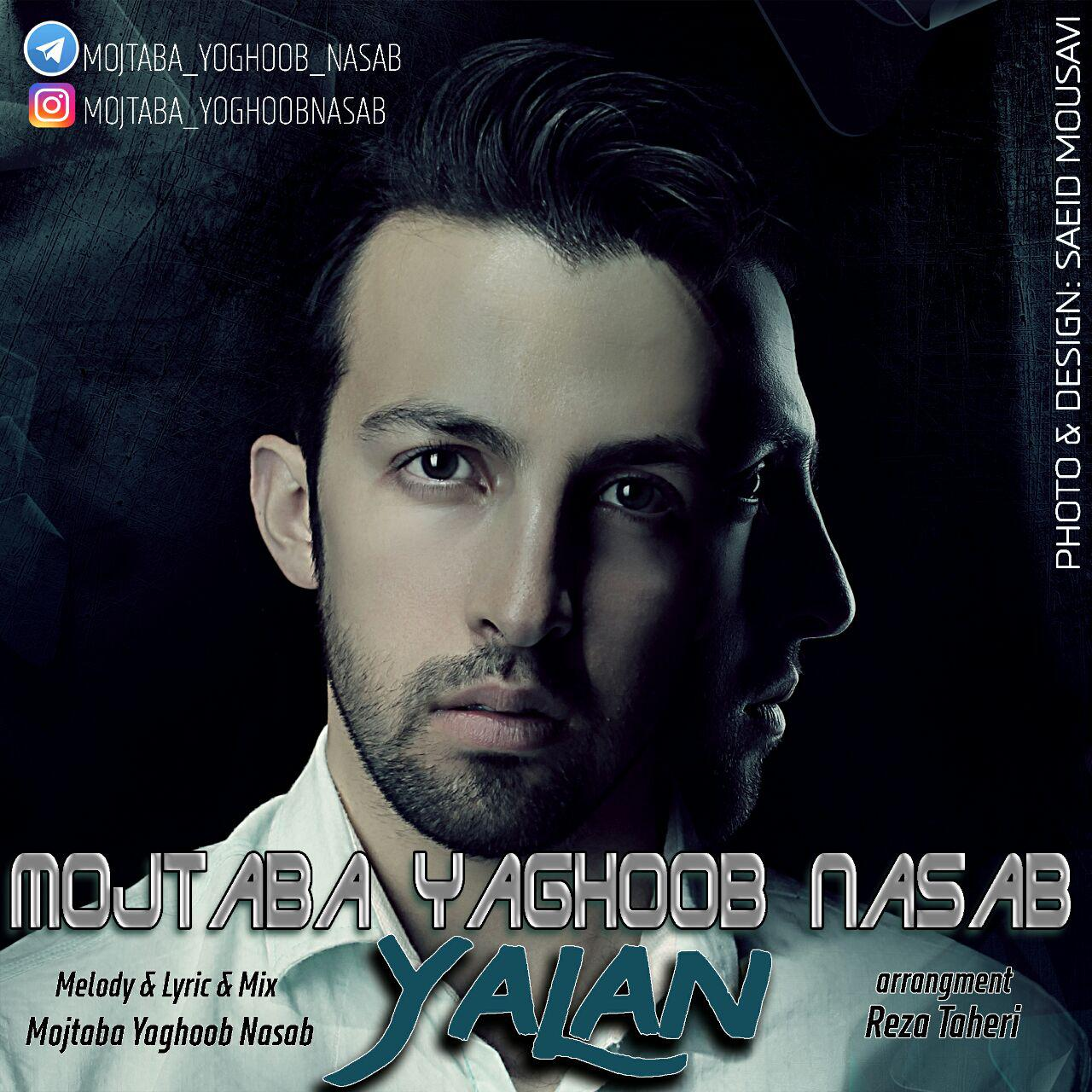 http://dl.rasanejavan.ir/RadioJavan%201396/Dey%2096/07/mojtaba.jpg