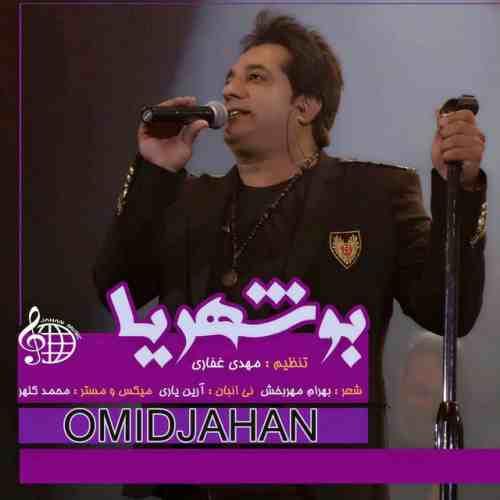 http://dl.rasanejavan.ir/RadioJavan%201396/Khordad%2096/01/1495488458.jpg