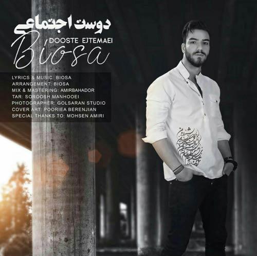 http://dl.rasanejavan.ir/RadioJavan%201396/Khordad%2096/05/Biosa.jpg