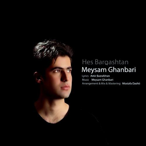 http://dl.rasanejavan.ir/RadioJavan%201396/Khordad%2096/08/new/Meysam.jpg