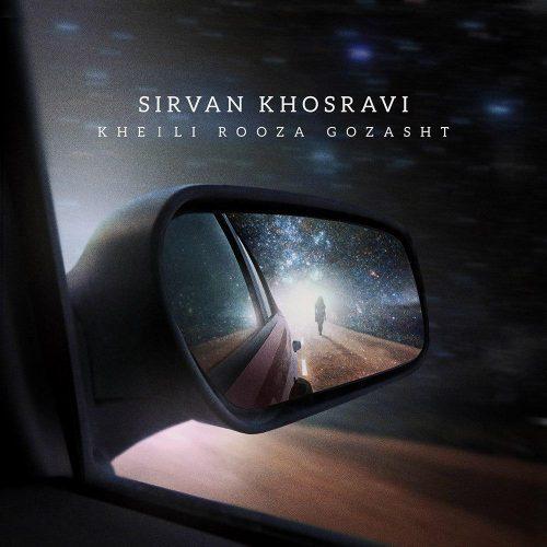 http://dl.rasanejavan.ir/RadioJavan%201396/Khordad%2096/08/photo_2017-05-28_21-46-56-500x500.jpg