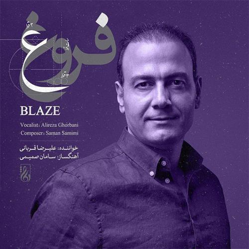 http://dl.rasanejavan.ir/RadioJavan%201396/Khordad%2096/10/1496227389.jpg