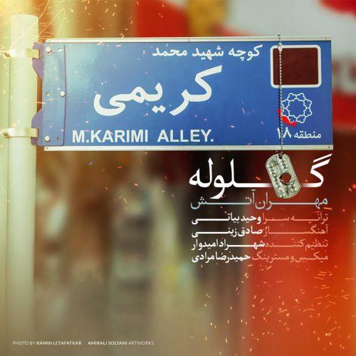 http://dl.rasanejavan.ir/RadioJavan%201396/Khordad%2096/10/photo_2017-05-31_17-59-01-500x500.jpg