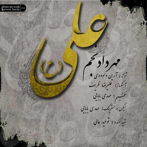 http://dl.rasanejavan.ir/RadioJavan%201396/Khordad%2096/24/mehrdad-najm11.jpg