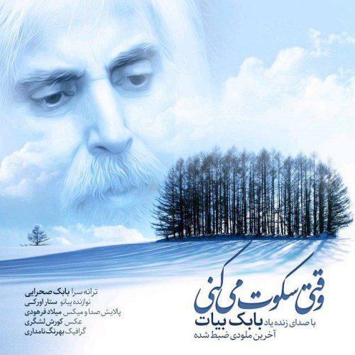 http://dl.rasanejavan.ir/RadioJavan%201396/Khordad%2096/28/photo_2017-06-15_22-19-30-500x500.jpg