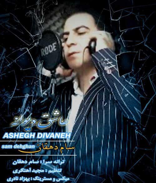 http://dl.rasanejavan.ir/RadioJavan%201396/Khordad%2096/31/saam.jpg