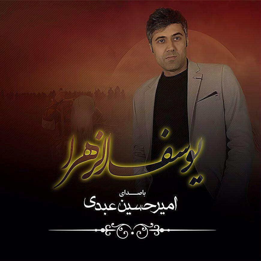 http://dl.rasanejavan.ir/RadioJavan%201396/Mehr%2096/04/ABDI.jpg