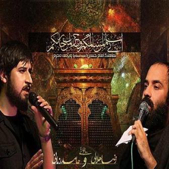 http://dl.rasanejavan.ir/RadioJavan%201396/Mehr%2096/07/Hamed.jpg