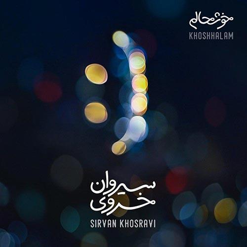 http://dl.rasanejavan.ir/RadioJavan%201396/Mordad%2096/22/Sirvan-Khosravi-Khoshhalam.jpg