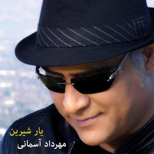 http://dl.rasanejavan.ir/RadioJavan%201396/Shahrivar%2096/10/mehrdad.jpg