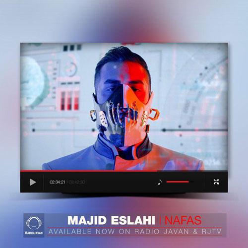 http://dl.rasanejavan.ir/RadioJavan%201396/Tir/25/Majid.jpg
