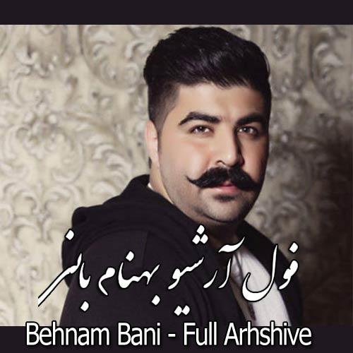 http://dl.rasanejavan.ir/RadioJavan%201396/Tir/26/behnam.jpg
