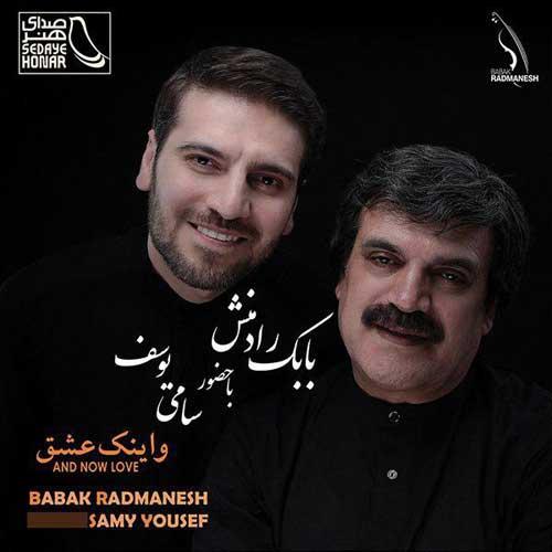 http://dl.rasanejavan.ir/RadioJavan%201396/bahman96/08/babakk.jpg