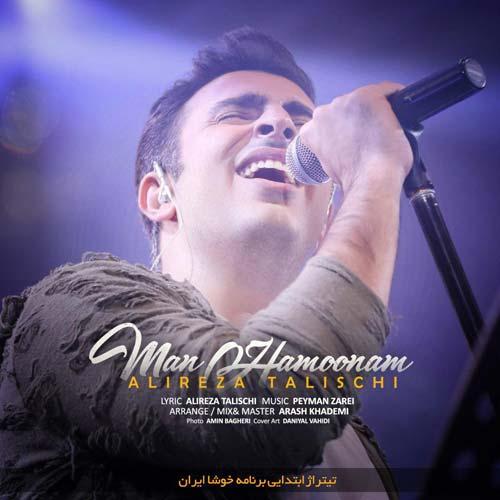 http://dl.rasanejavan.ir/RadioJavan%201396/ordibehesht%2096/13/Alireza.jpg
