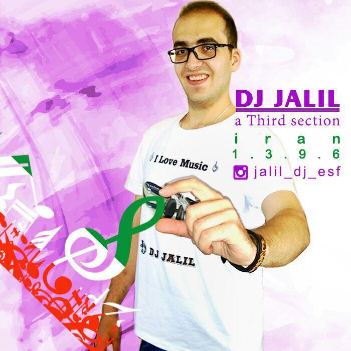 http://dl.rasanejavan.ir/RadioJavan%201396/ordibehesht%2096/28/DJ%20Jalil.jpg
