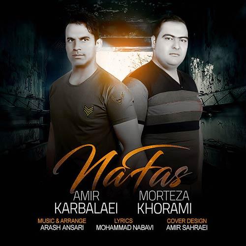 http://dl.rasanejavan.ir/RadioJavan%201396/ordibehesht%2096/30/Amir-Karbalaei-%26-Morteza-Khoraaami.jpg