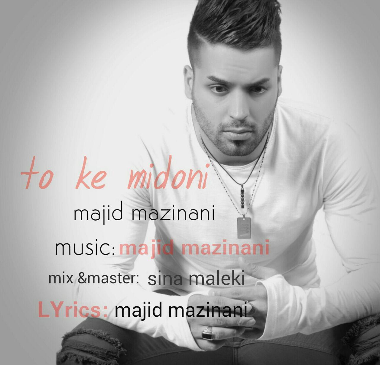 http://dl.rasanejavan.ir/RadioJavan%201396/ordibehesht%2096/30/Majid.jpg