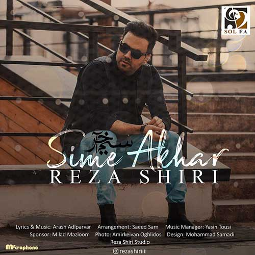 http://dl.rasanejavan.ir/radio97/01/19/Reza-Shiri-Sime-Akhar.jpg